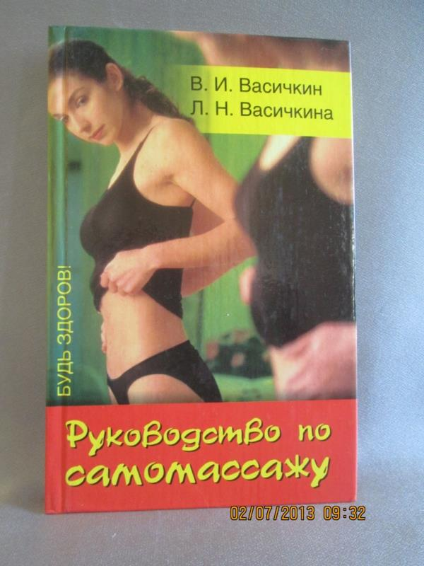 порно книги даром-жы3
