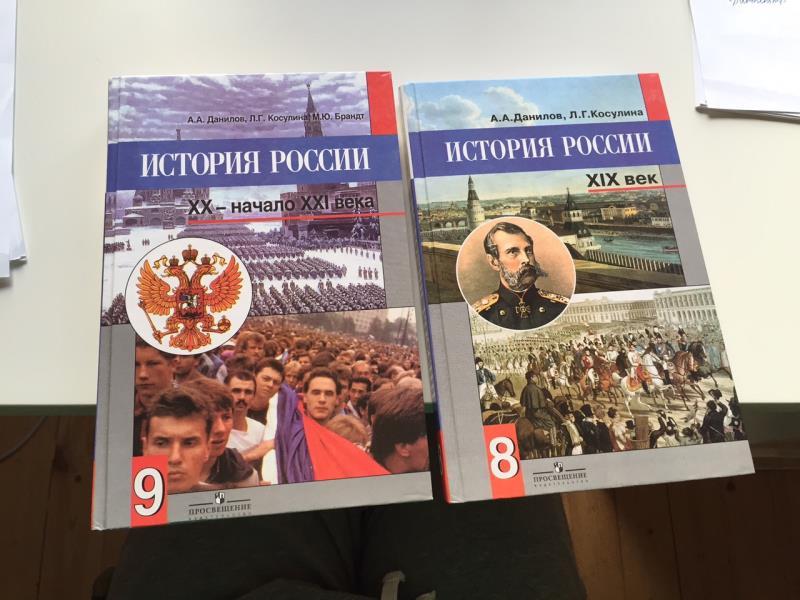 УЧЕБНИК ИСТОРИЯ РОССИИ 9 КЛАСС ДАНИЛОВ КОСУЛИНА 2011 ГОД СКАЧАТЬ БЕСПЛАТНО