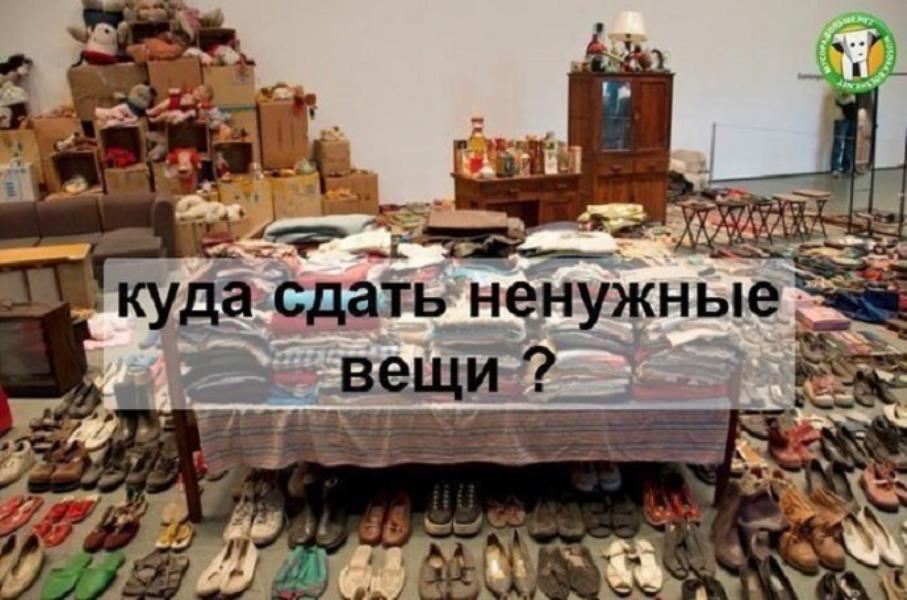 Где в омске можно сдaть стaрую мебель.: http://mir-mebeley.ru/387.html