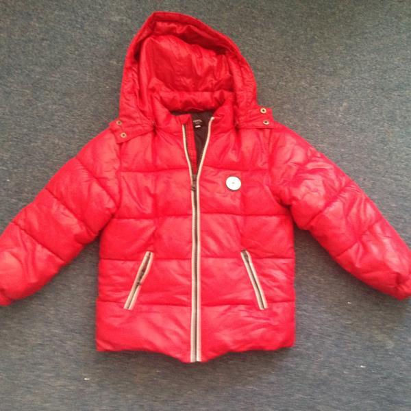 Куртку Детскую Купить На Авито В Твери